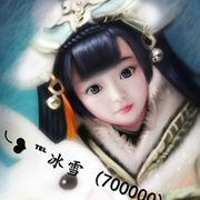 ❄冰雪❄13号周年庆