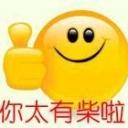 ☜一小帅锅☞